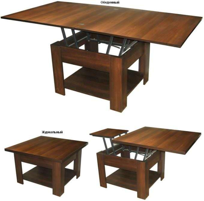 стол трансформер журнальный обеденный купить москва Iamlibrary