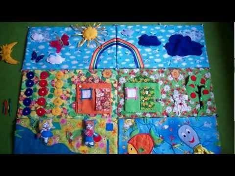 Развивающий коврик для детей с отдельными составлными элементами