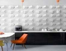 яркая алюминевая 3д панель в гостиной картинка