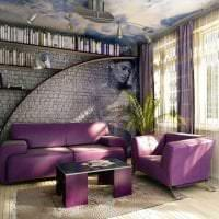 необычный дизайн гостиной в фиолетовом цвете картинка