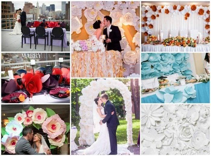 Свадьба с бумажными цветами как сделать