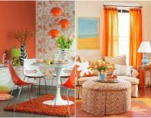 сочетание темного оранжевого в стиле гостиной с другими цветами картинка