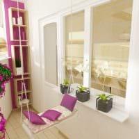 идея необычного стиля небольшого балкона картинка