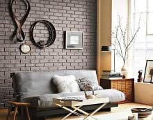 вариант красивого украшения стен в гостиной фото
