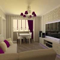 вариант яркого интерьера 2 комнатной квартиры картинка