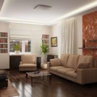 гостиная 18 м2 современный интерьер
