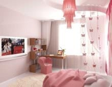 вариант необычного интерьера комнаты для девочки 12 кв.м фото