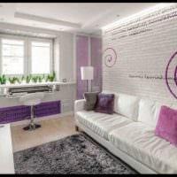 вариант яркого декора гостиной комнаты 18 кв.м. картинка