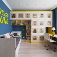 дизайн маленькой детской комнаты интерьер фото