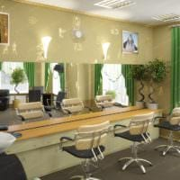салон красоты парикмахерская дизайн проект