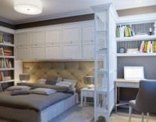 спальня кабинет оформление