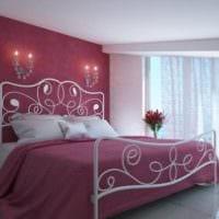 спальня 15 м2 фото дизайна