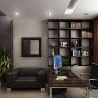 дизайн кабинета со стеллажом