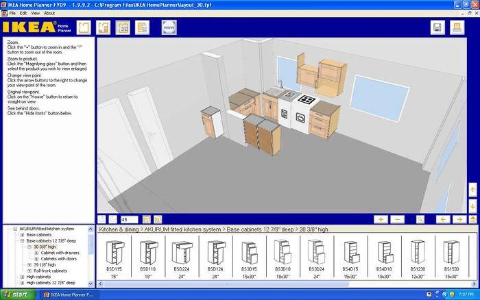 Ikea home planner программа