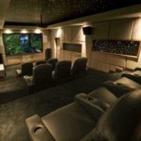 интерьер домашнего кинотеатра фото идеи