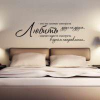 пример красивого дизайна изголовья кровати картинка