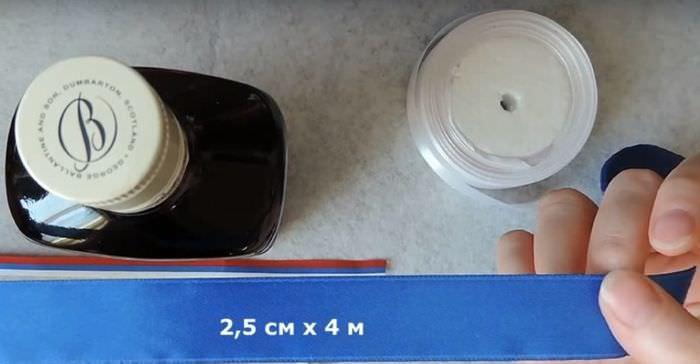 Ленты для оформления подарочной бутылки коньяка
