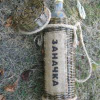 Бутылка-заначка в подарок на 23 февраля