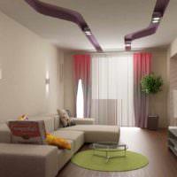 вариант светлого дизайна гостиной 20 метров фото