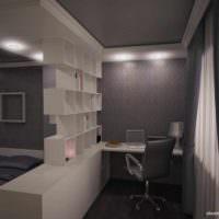 вариант красивого интерьера гостиной 20 метров фото