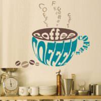 Рисунок на стене кухни в виде чашки кофе