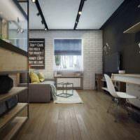 Дизайн в стиле лофт однокомнатной квартиры