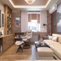 Кирпичная стена в дизайне однокомнатной квартиры в доме новой планировки