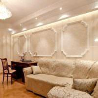 Полиуретановая лепнина в интерьере гостиной
