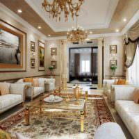 Золото и латунь в интерьере жилой комнаты