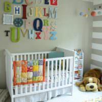 Красивые буквы над кроваткой новорожденного