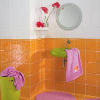 Оранжевый кафель в ванной комнате