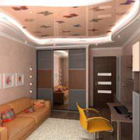 Дизайн-проект небольшого зала с натяжным потолком
