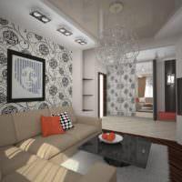 Светильник-шар на потолке зала