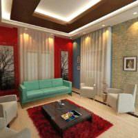 Дизайн зала с многоуровневым потолком