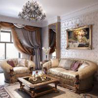 Английские шторы в классическом интерьере