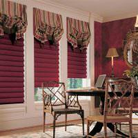 Римские шторы бардового цвета