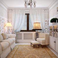 Гостиная в классическом стиле с ковром на полу