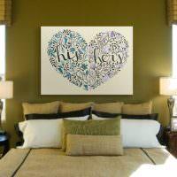Картина с сердечком на зеленой стене