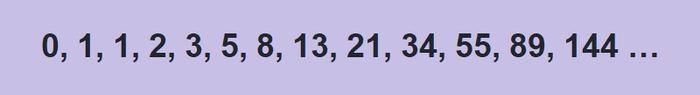 Ряд чисел Фибоначчи, основанный на математической зависимости