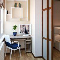 Раздвидные двери между балконом и гостиной