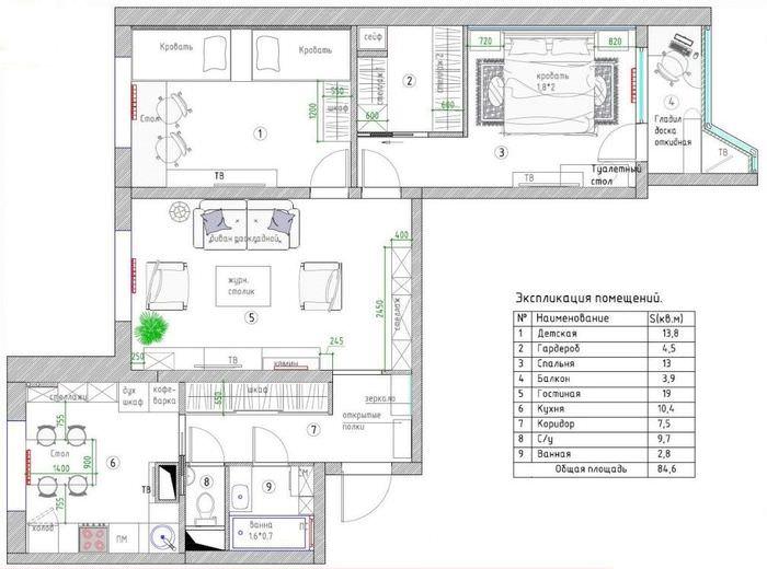 План трехкомнатной квартиры серии п44т после перепланировки