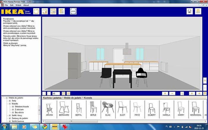 Снимок экрана компьютера при работе программы IKEA Home Planner