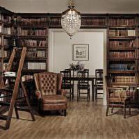 Домашняя библиотека в стиле ретро