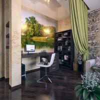 Рабочее место в гостиной городской квартиры