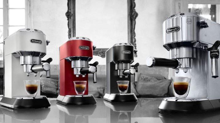 Приготовление кофе чалд.