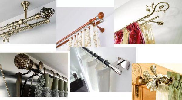 Различные крепления для штор. Следует выбирать скрытую фурнитуру, если есть необходимость замаскировать места крепления штор.